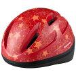 【3月25日10時までスマホ&エントリーでポイント10倍】ブリヂストン ヘルがもキッズヘルメット B371601RE CHH4652