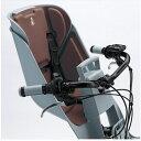 【メーカー純正品】【正規代理店品】ブリヂストン bikke グリ、モブ用 フロントチャイルドシート クッション B403560BR (ブラウン)FBIK-K(シートクッションのみです) 【自転車用品】