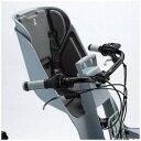 【メーカー純正品】【正規代理店品】ブリヂストン bikke グリ、モブ用 フロントチャイルドシート クッション B403560DG1 (ダークグレー)FBIK-K(シートクッションのみです) 【自転車用品】