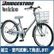 【楽天ポイントアッププログラム開催中!】ブリヂストン(BRIDGESTONE) 子供用自転車 ビッケ(bikke) j BK22 E.XBKブルーグレー 22インチ 【2017年モデル】【完全組立済自転車】
