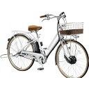 ブリヂストン カジュナ cajuna e ベーシックライン CB6B37 E.Xバニラホワイト 電動自転車 電動アシスト自転車 【2017年モデル】【完全組立済自転車】