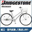 ブリヂストン(BRIDGESTONE) シティサイクル キャスロング STD S型 CSS63P M.ブリリアントシルバー 26インチ 【2017年モデル】【完全組立済自転車】