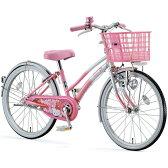 【楽天ポイントアッププログラム開催中!】ブリヂストン(BRIDGESTONE) ハローキティ 20インチ KTY20 ピンク/ホワイト 少女車 【完全組立済 自転車】