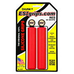 ESIグリップ(ESIgrips) グリップ Chunky Red