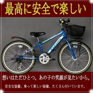 在庫あり即納可能パノラマハイフラッシャー搭載クロッツKurotz子供用自転車フラッシュバックDXFBR226DX【完全組立済自転車】