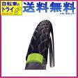 送料無料 シュワルベ(SCHWALBE) タイヤ マラソン 700×25C【自転車のトライ急便!】