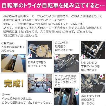 丸石(マルイシ) 自転車 カール CUAL26B C80M ブラウン 【2018年モデル】【完全組立済自転車】