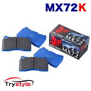 ENDLESS エンドレス EP441MX72K MX72K 軽自動車専用サーキッ...