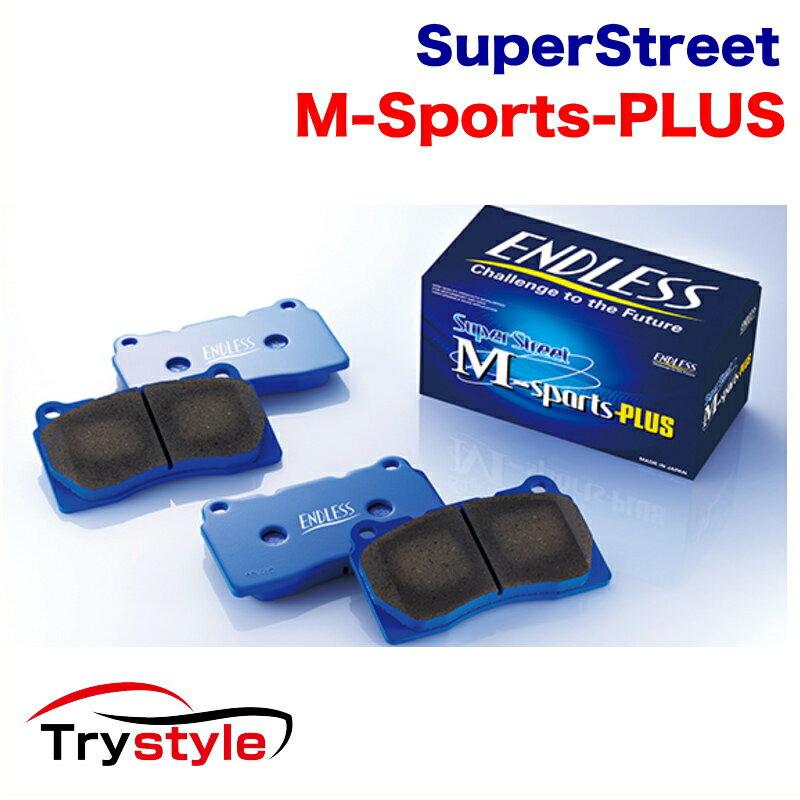 ブレーキ, ブレーキパッド ENDLESS EP087SSM PLUS 1 SuperStreet M-Sports Plus DR30Z Z31
