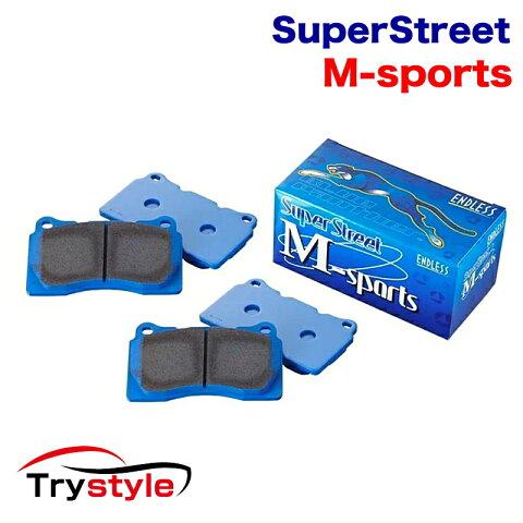 ENDLESS エンドレス SSM348231 SSM SuperStreet M-Sports ストリートスポーツブレーキパッド フロント・リア一台分セット 適合車種:インプレッサ WRX STiバージョン6 フロント2POT/リア2POTキャリパー 等 高い制動力と超低ダスト性能を両立!