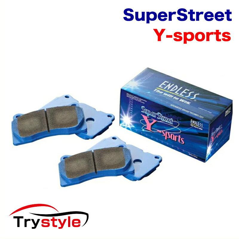 ブレーキ, ブレーキパッド ENDLESS EP230SY2 SSY SuperStreet Y-Sports Z