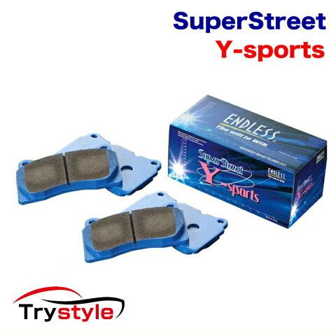 ENDLESS エンドレス EP488SY2 SSY SuperStreet Y-Sports ストリートスポーツブレーキパッド 適合車種:スズキ スイフト スイフトスポーツ エスクード 等 初期制動を重視したストリートスポーツのエントリーモデル!