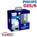 [在庫有]フィリップス 純正交換用HIDバルブ D2S/R 6000K 85222XGX2JP X-treme Ultinon HID 明るさを極める「高効率」HIDバルブ。スタイルと圧倒的な明るさを両立!