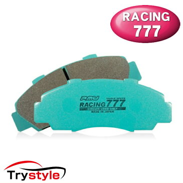 Projectμ プロジェクトミュー RACING777 F111 レーシングトリプルセブンサーキット専用ブレーキパッド フロント用左右セット 主な適合:トヨタ 等 制動力重視のサーキット専用モデル!