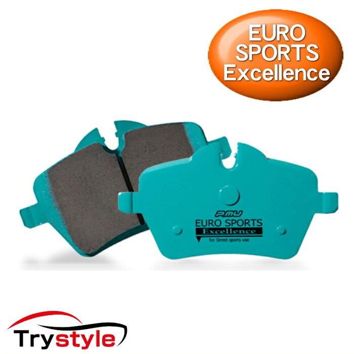Projectμ プロジェクトミュー EURO SPORTS Excellence Z519 欧州車向けストリートスポーツブレーキパッド フロント用左右セット 主な適合:フォルクスワーゲン 等 低ダスト性能とストリートスポーツ走行の高い制動力も実現!