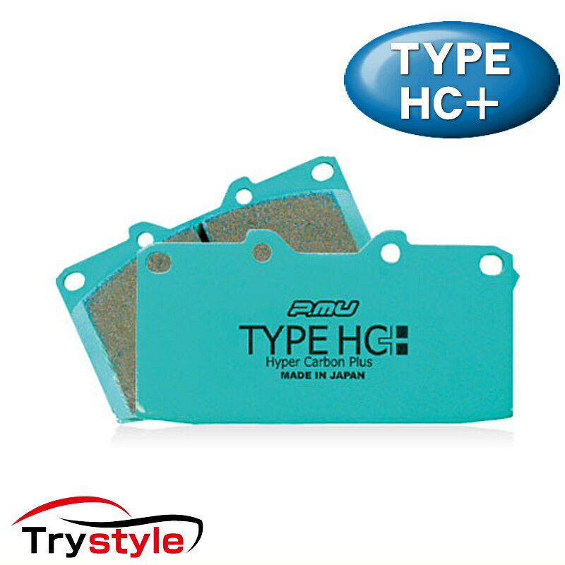 ブレーキ, ブレーキパッド Project HCHC) R230