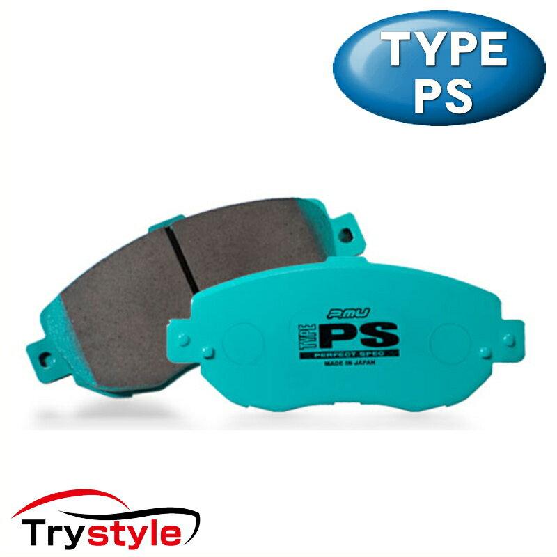 Projectμ プロジェクトミュー TYPE PS R176 ストリートスポーツブレーキパッド リア用左右セット 主な適合:トヨタ 等 制動力と低ダスト性能を両立させたスポーツパッドのベストバランスモデル!