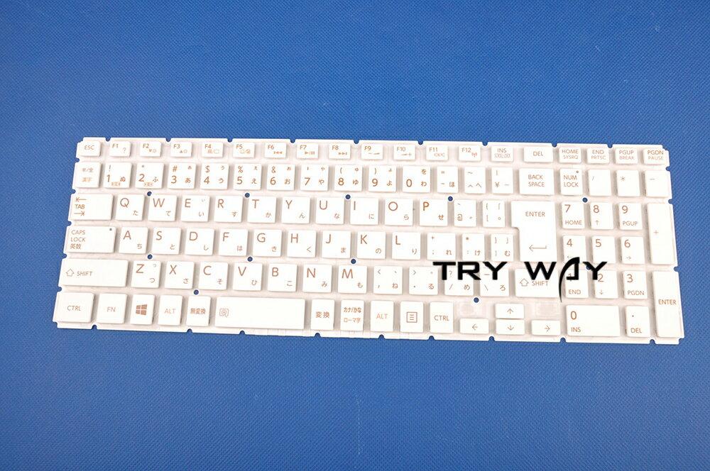 東芝 dynabook AB55/RG PAB55RG-HUA PAB55RG-HHA 日本語キーボード