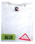 リニューアル Tシャツ オリジナル モニター プリント