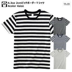【送料無料】4.3oz無地半袖2cmピッチボーダーTシャツS〜XL【sbt-125/SBT125】【TRUSS/トラス】【メンズ】【薄手】