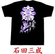 パケット Tシャツ おみやげ プレゼント オリジナル