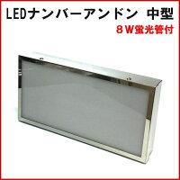 LEDナンバー型アンドン中型