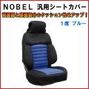 Ats-nobrl-b1