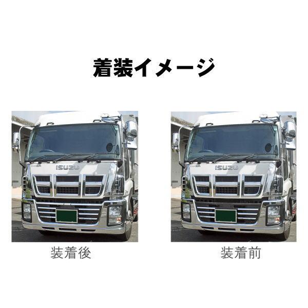 いすゞ いすゞ ギガ 内装パーツ : item.rakuten.co.jp