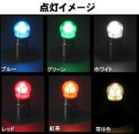 LED5電球型バルブ24V「点灯イメージ」