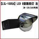Lsl-1005al-1