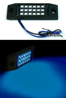 12 V 藍色 CE 363 流星雨電視
