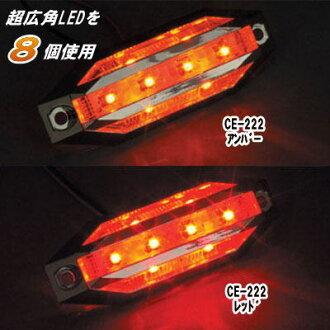 苗條的流星雨 8 LED 汽車燈琥珀色 / 紅色 V (雙型) 12V/24V