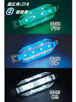 苗條流星雨 8 LED 汽車燈綠色 / 藍色 / 白色 V (雙型) 12V/24V