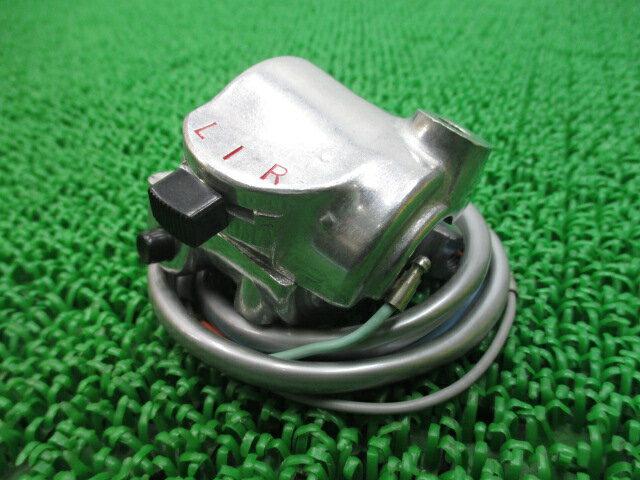 ハンドル, ハンドルバー  CD50 35300-028-063 Genuine CS90 SS50