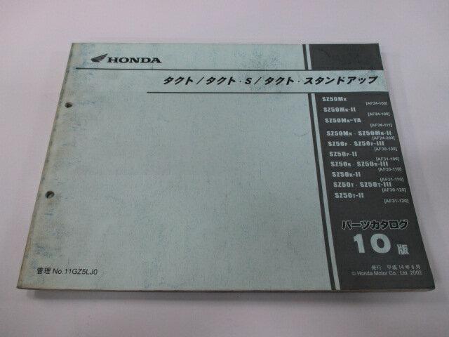 アクセサリー, マニュアル  S 10 AF24-100 108 111 200 AF30-100 110