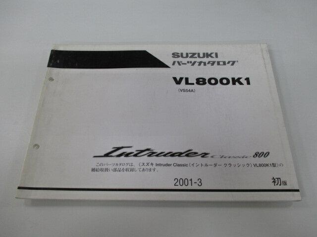 メンテナンス用品, その他  800 1 VL800K1 VS54A VS54A-100001 Pi