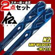 K2 (ケーツー) スキー2点セット カービングスキー AMP BELOCITY+M3 11.0 メンズ ロッカー 172/179 金具付き 【RCP】【メール便不可・宅配便配送】
