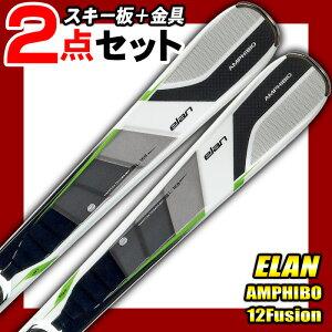 AMPHIBIO 12 Fusion + ELX 11.0 Fusion [2013-2014モデル]
