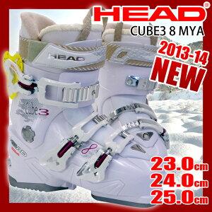 【アウトレット】 ヘッド スキーブーツ HEAD CUBE3 8 MYA ホワイト レディース 23.0/24.0/25.0【RCP】【メール便不可・宅配便配送】