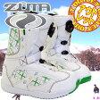 スノーボードブーツ ツマ ZUMA Cocktail BOA ホワイト/グリーン レディース ボードブーツ【楽天BOX・はこぽす】【はこぽす対応商品】【メール便不可・宅配便配送】