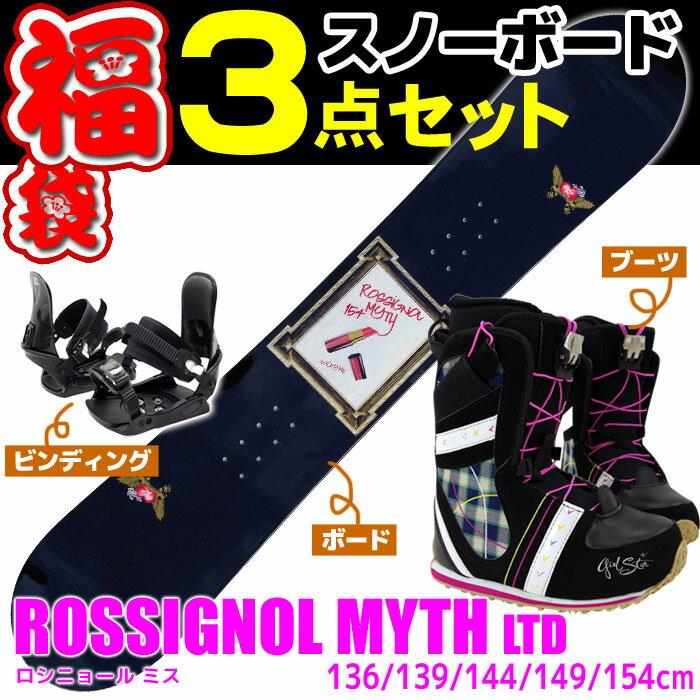 https://item.rakuten.co.jp/ts-passo/s-03-410bk/