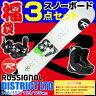 ROSSIGNOL 16-17 DISTRICT LTD