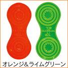 TNPリフレクターマグネットクリップTNPRMC13Nオレンジ&ライムグリーン【RCP】