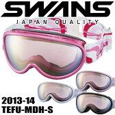 スノーゴーグル レディース スキー スノーボード スワンズ SWANS 13-14 TEFU-MDH-S [MEPI]/[REBK] UVカット ミラー くもり止め 球面 ダブル レンズ【メール便不可・宅配便配送】