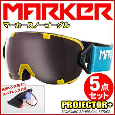 【即納OK!】スペアレンズ付き!安心の5点セット!【40%OFF!】スキー・スノーボード用ゴーグ...