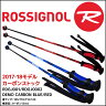 ROSSIGNOL ロシニョール カーボンポール 17-18 DEMO CARBON