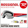 ROSSIGNOL (ロシニョール) スノーゴーグル 大人用 15-16 RAFFISH HERO WHITE RKDG502-E
