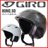 GIRO (ジロ) スノーヘルメット NINE.10 ASIAN FIT 日本人にジャストフィット