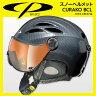 バイザーレンズが一体になったファッショナブルヘルメットCP (シーピー) スノーヘルメット バイザーレンズ 16-17 CURAKO BCL CPC1714 カーボンルック