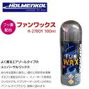 HOLMENKOL (ホルメンコール) ファンワックス FUN WAX 100ml フッ素配合 エアゾールタイプ アプリケータースポンジ付き ユニバーサルワックス スキー